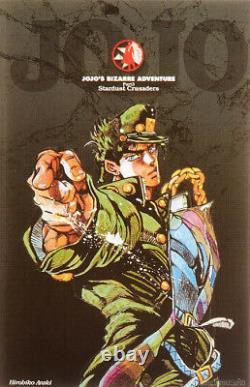 DHL JoJo's Bizarre Adventure Part 3 STARDUST CRUSADERS #8-17 Manga BOX SET +CARD