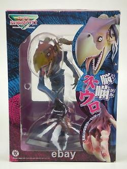 Supernatural Detective Neuro Nogami 1/8 PVC figure New